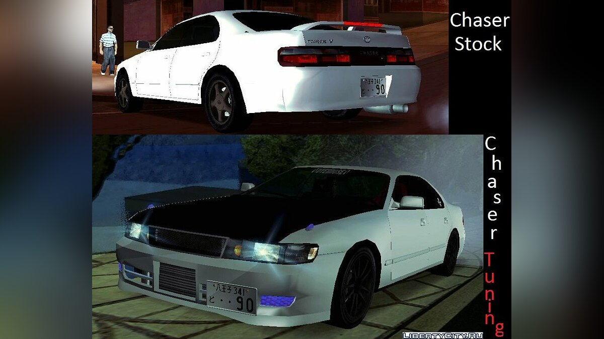 Toyota Chaser X90 для GTA San Andreas