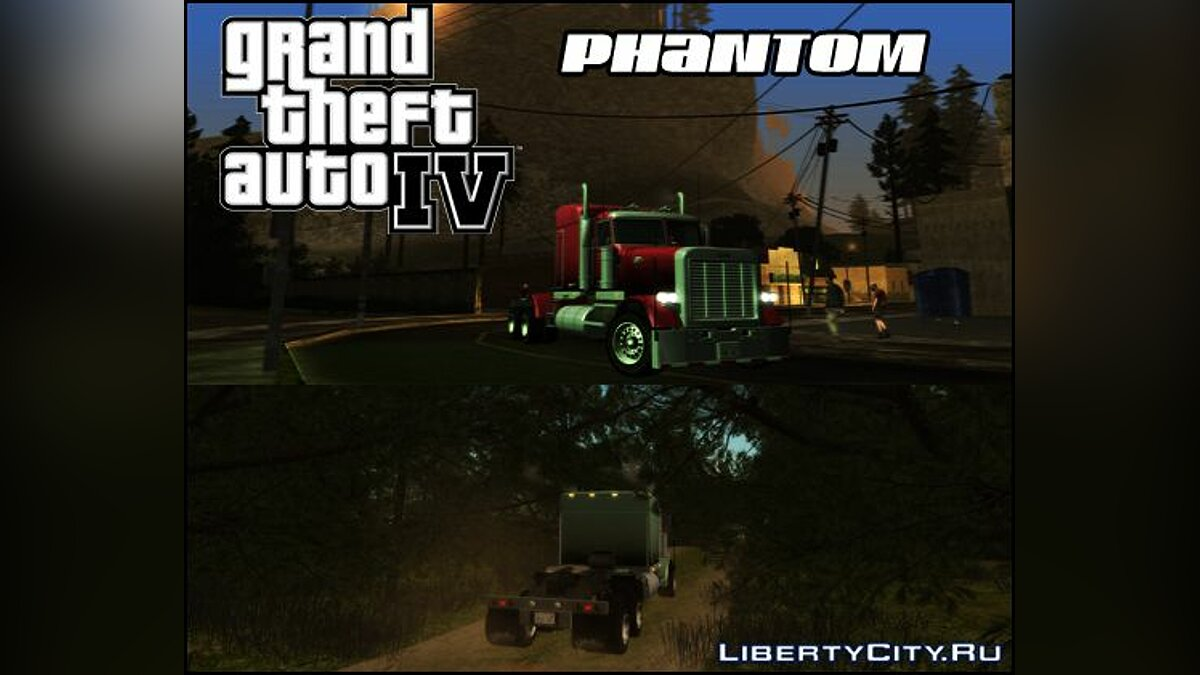 GTA IV Jobuilt Phantom для GTA San Andreas