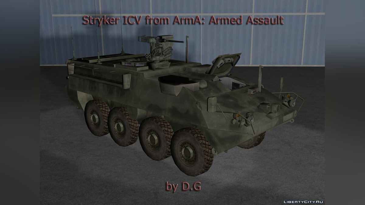 Stryker ICV из ArmA: Armed Assault для GTA San Andreas