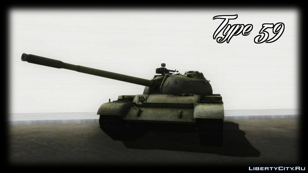 Type 59 China Medium Tank для GTA San Andreas