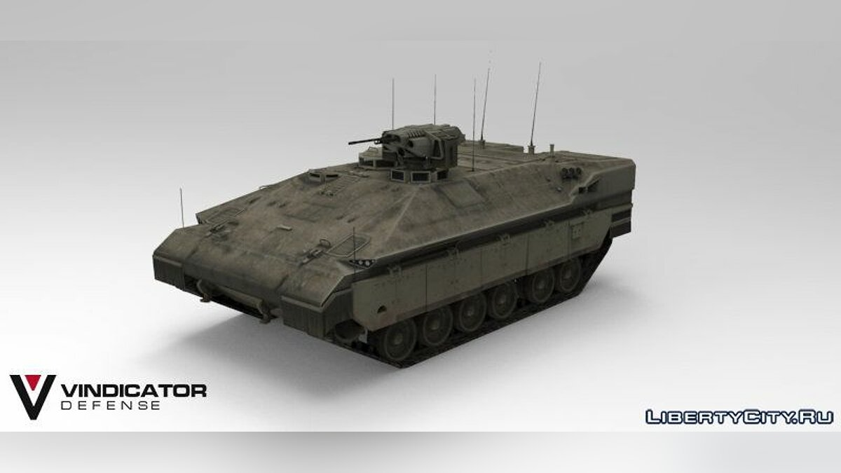 IFV-6c Panther Tracked IFV для GTA San Andreas