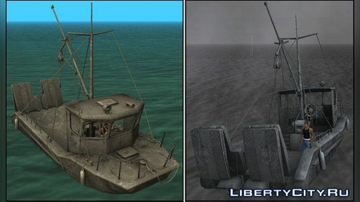Лодка и катер Firefly's Fishing Boat для GTA San Andreas
