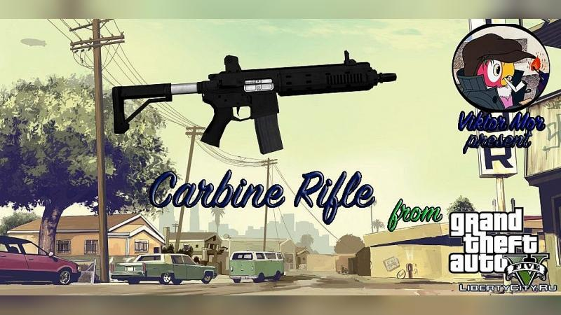 [GTA V] Carbine Rifle + Bonus (by Viktor Mor) для GTA San Andreas
