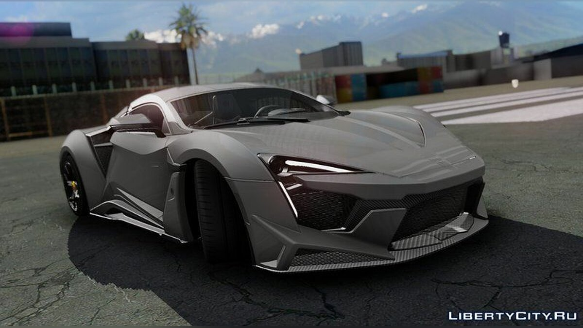 W Motors Fenyr Supersport для GTA San Andreas - скриншот #4