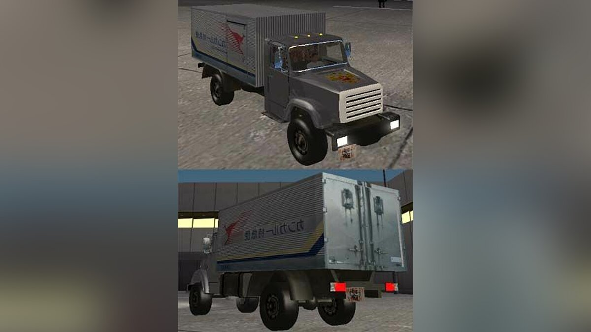 Zil Container для GTA San Andreas