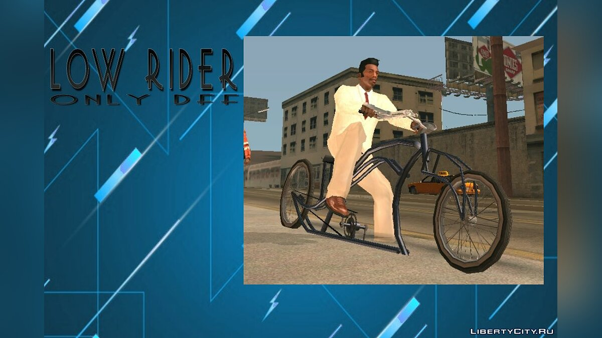 Велосипед Low Rider - Only DFF для GTA San Andreas (iOS, Android)