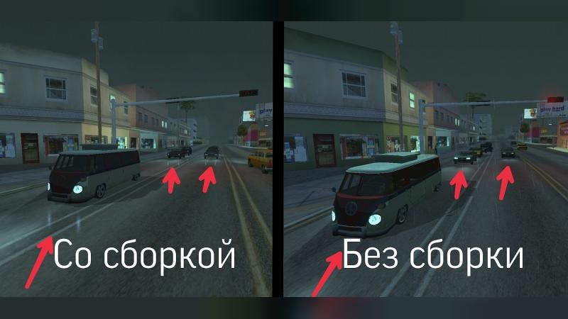 Большой мод SA Fix for Mobile для GTA San Andreas (iOS, Android)