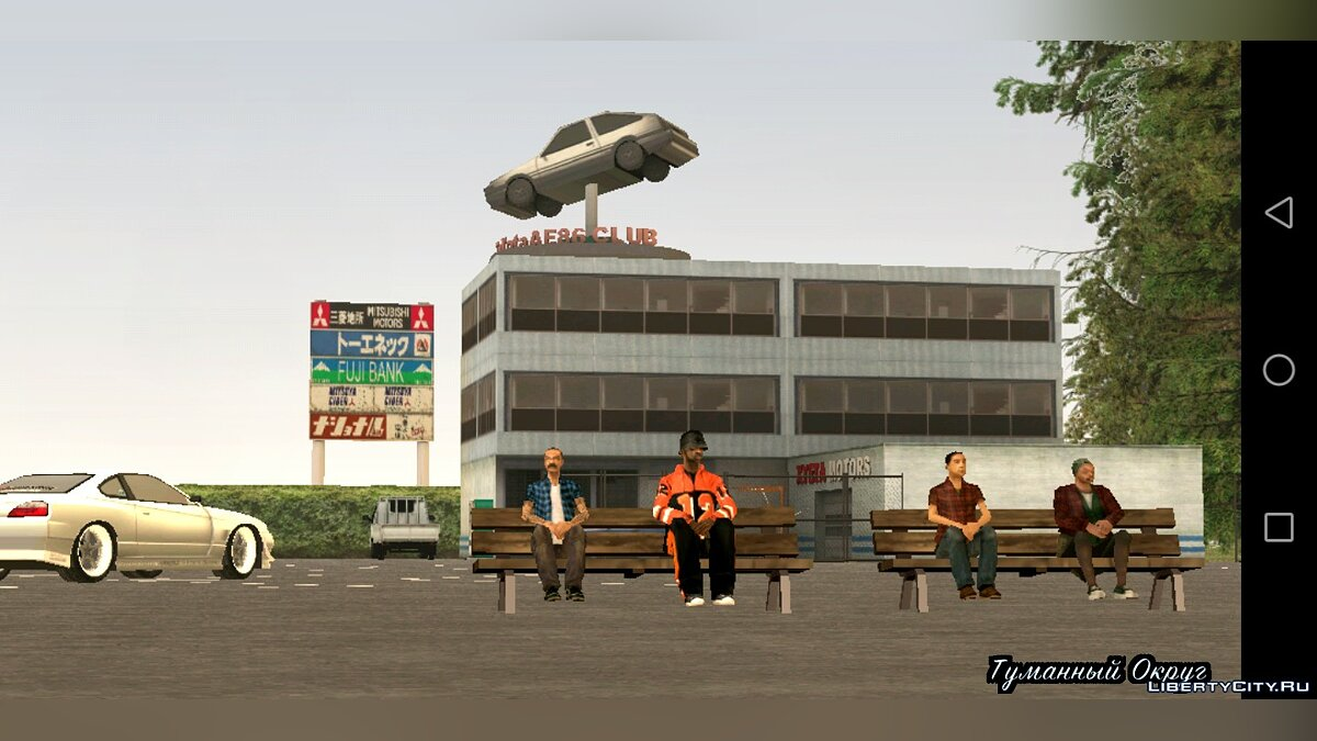 Большой мод Grand Theft Auto SUN CITY MOBILE beta v 0.1 для GTA San Andreas (iOS, Android)