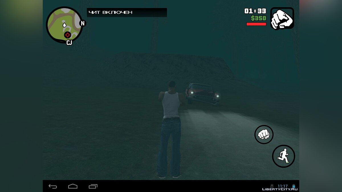 ��ольшой мод Mysterix Mod [FINAL] (Android) для GTA San Andreas (iOS, Android)