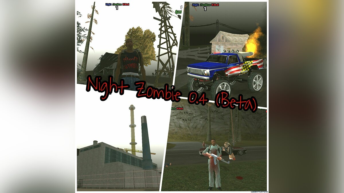 ��ольшой мод Night Zombie 0.4 (beta) для GTA San Andreas (iOS, Android)