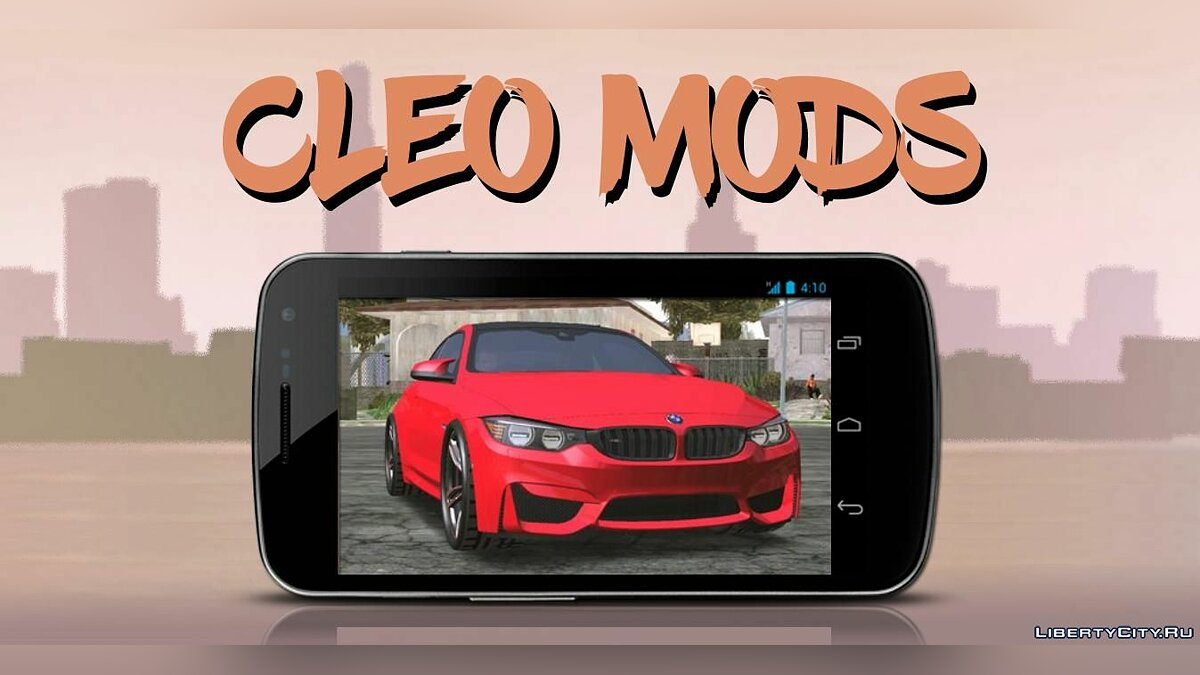 Программа CLEO MOD Master v1.0.15 для GTA San Andreas (iOS, Android)