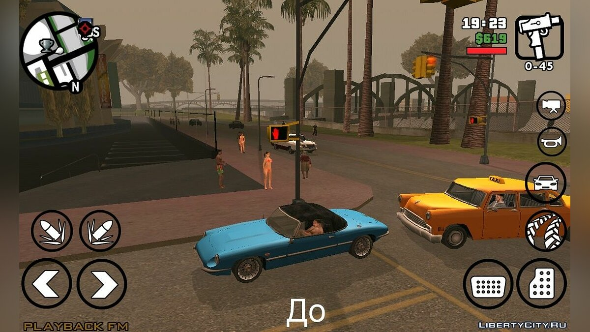 Улучшенный timecyc.dat для GTA San Andreas (iOS, Android)
