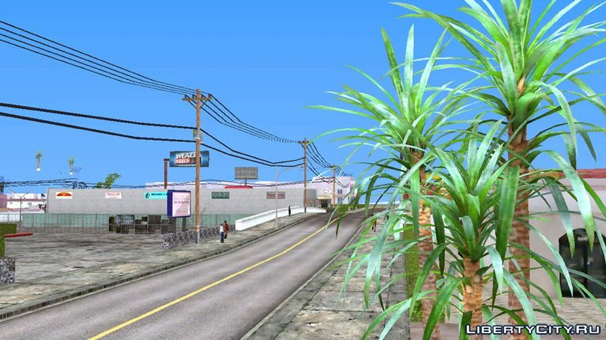 N.A.P Cinematic Scenery Timecyc For Mobile для GTA San Andreas (iOS, Android)