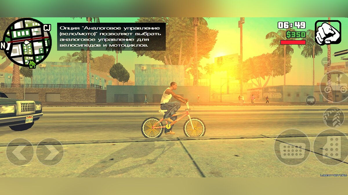 Мод PS2 GRAPHICS для GTA San Andreas (iOS, Android)