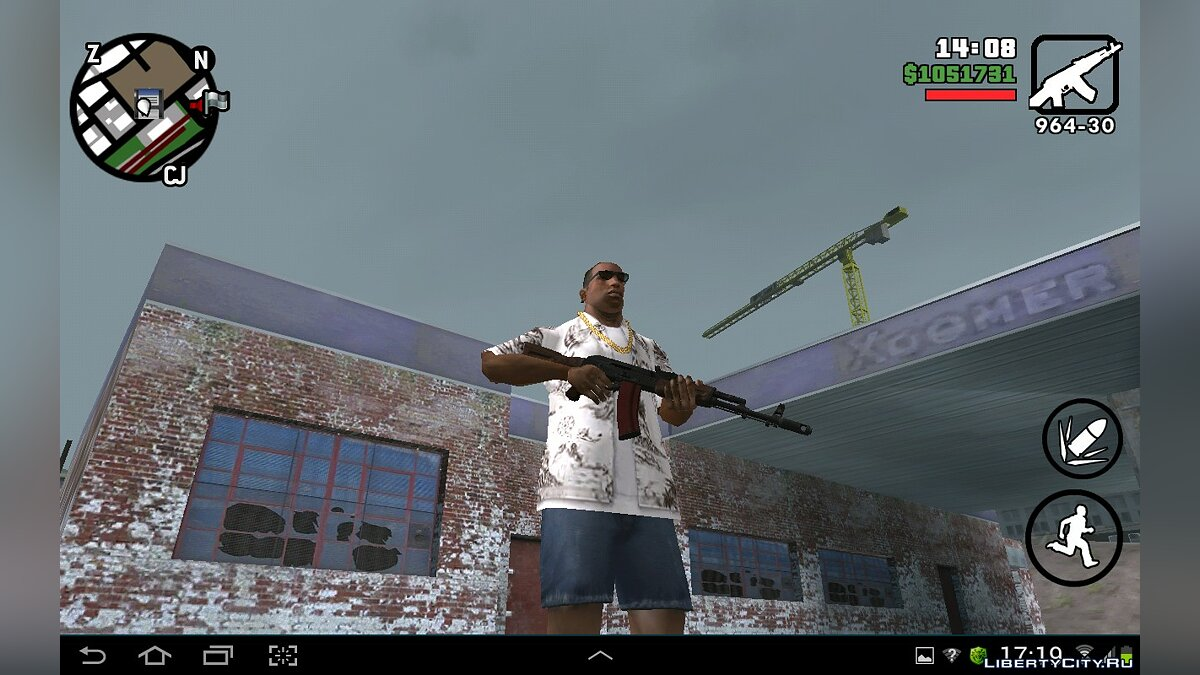 HD Weapons Pack for GTA SA Android/iOS для GTA San Andreas (iOS, Android) - Картинка #1