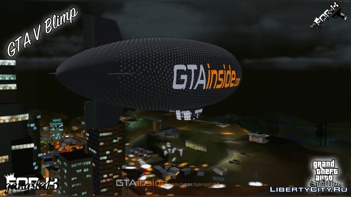 Мод GTA V Blimp - Дирижабль из GTA 5 для GTA San Andreas (iOS, Android)