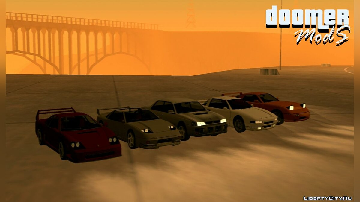 Машина Extended Vanilla Vehicle Pack 2.0 - SAMP Mobile Edition для GTA San Andreas (iOS, Android)