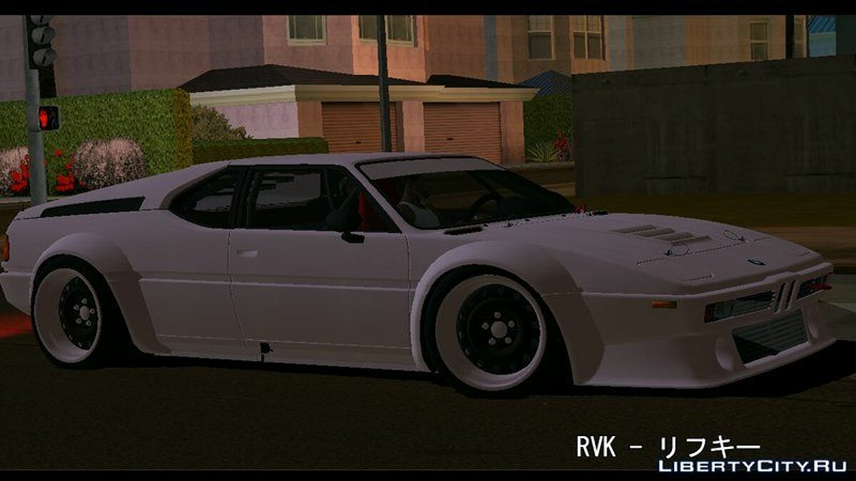 BMW M1 для GTA San Andreas (iOS, Android)