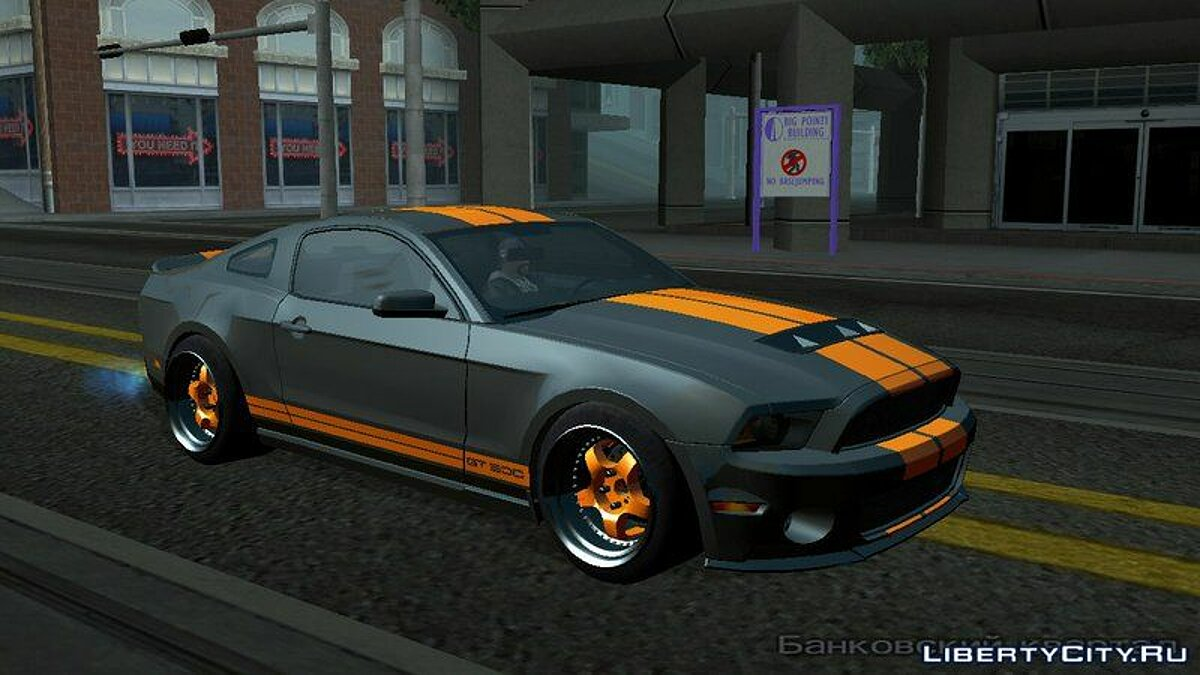 Ford Mustang Super Snake GT500 для GTA San Andreas (iOS, Android) - Картинка #1