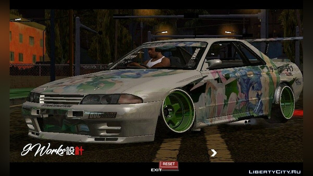 Машина Nissan Skyline R32 Drift Yoshino Itasha для GTA San Andreas (iOS, Android)