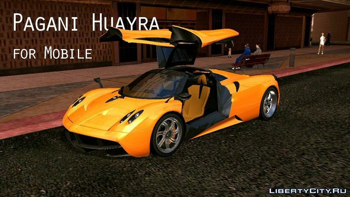 Pagani Huayra для GTA San Andreas (iOS, Android)