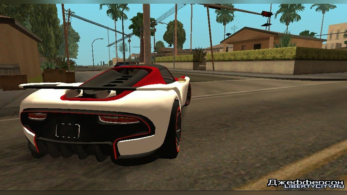 GTA V Pfister 811 для GTA San Andreas (iOS, Android)