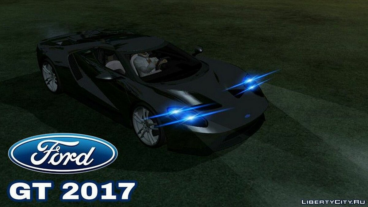Машина Ford GT 2017 для GTA San Andreas (iOS, Android)
