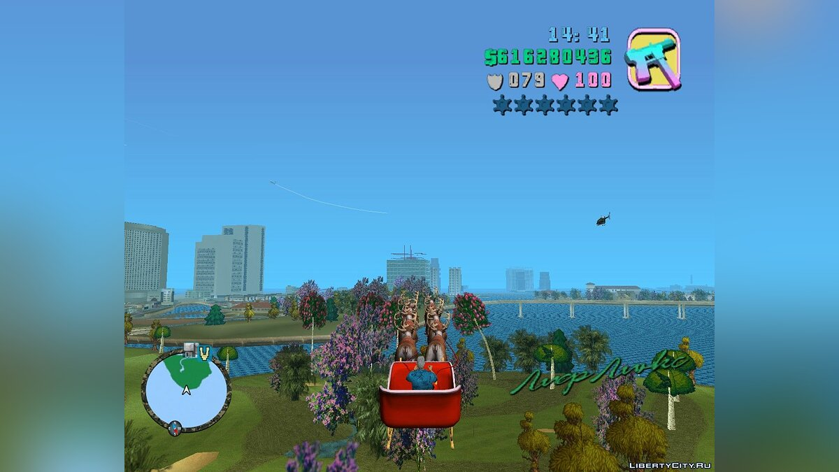 Самолет и вертолет Flying sleigh of Santa Claus для GTA Vice City