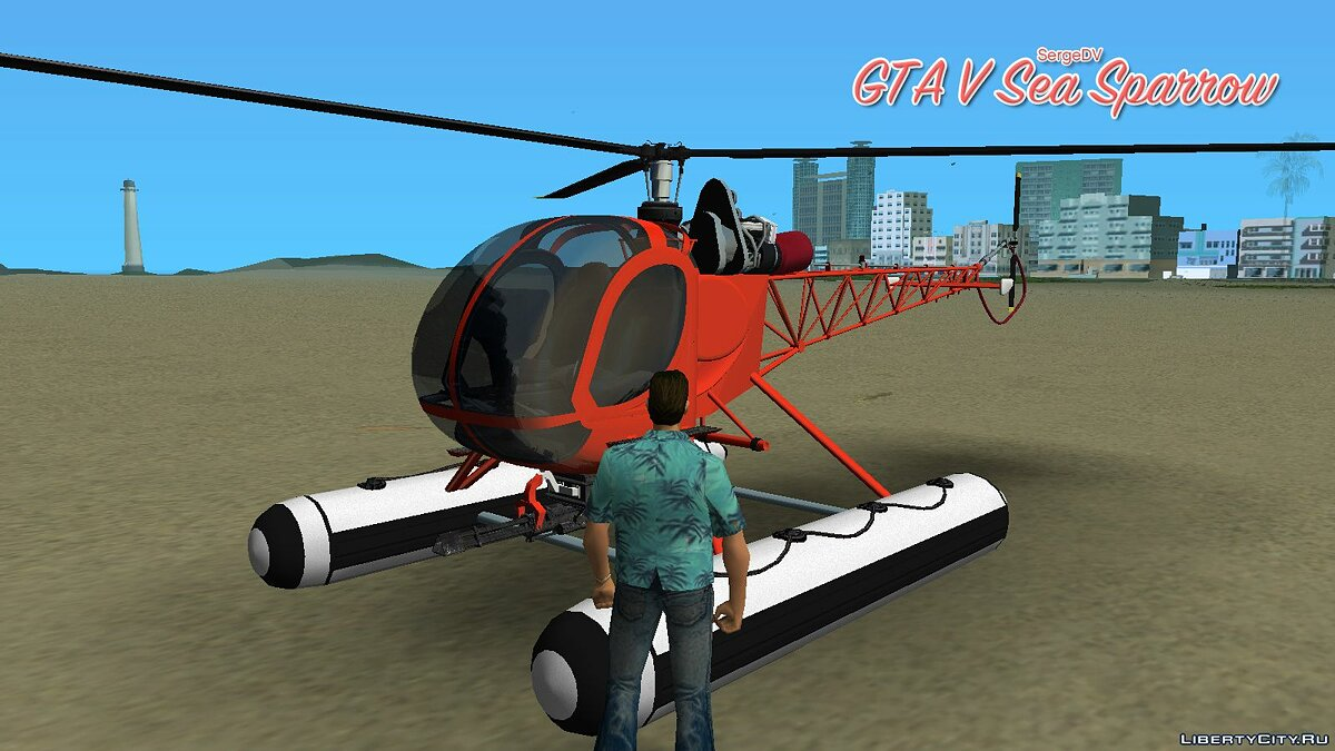 GTA V Sea Sparrow для GTA Vice City