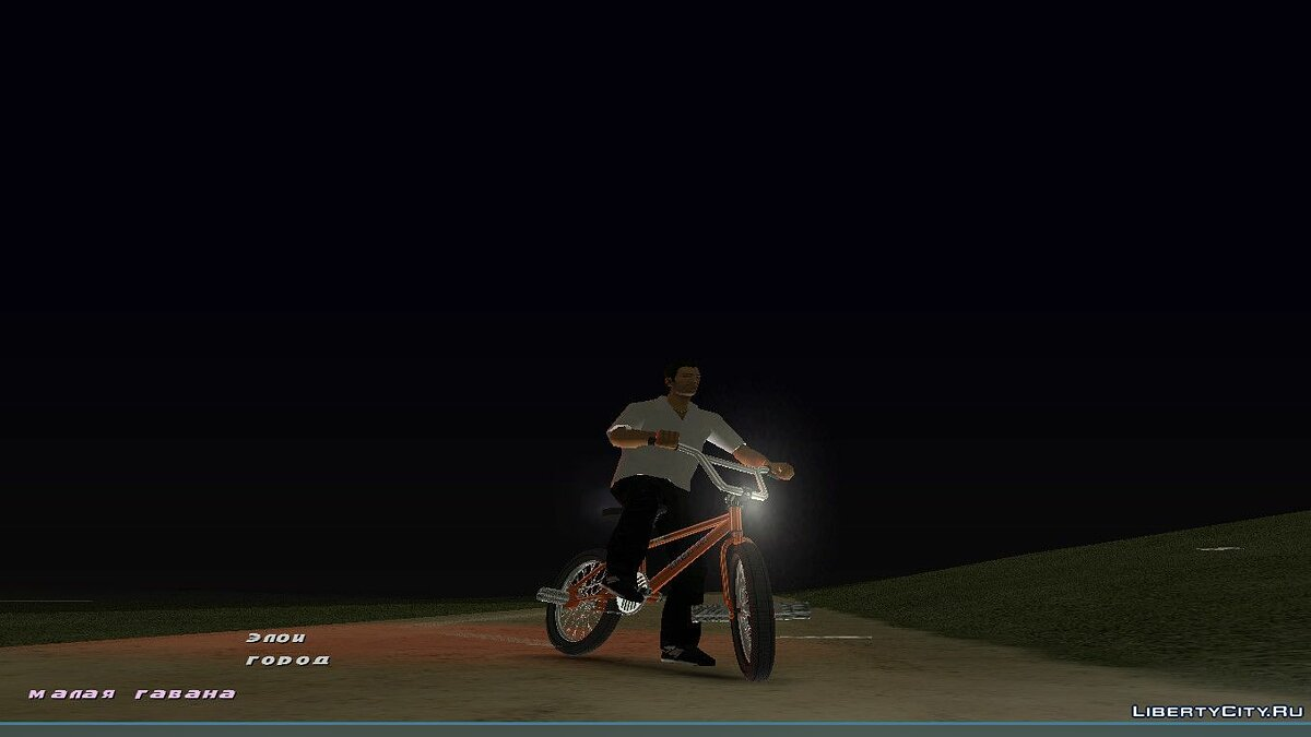 Мотоцикл BMX k2b Ghetto для Gta Vice City (MVL) для GTA Vice City