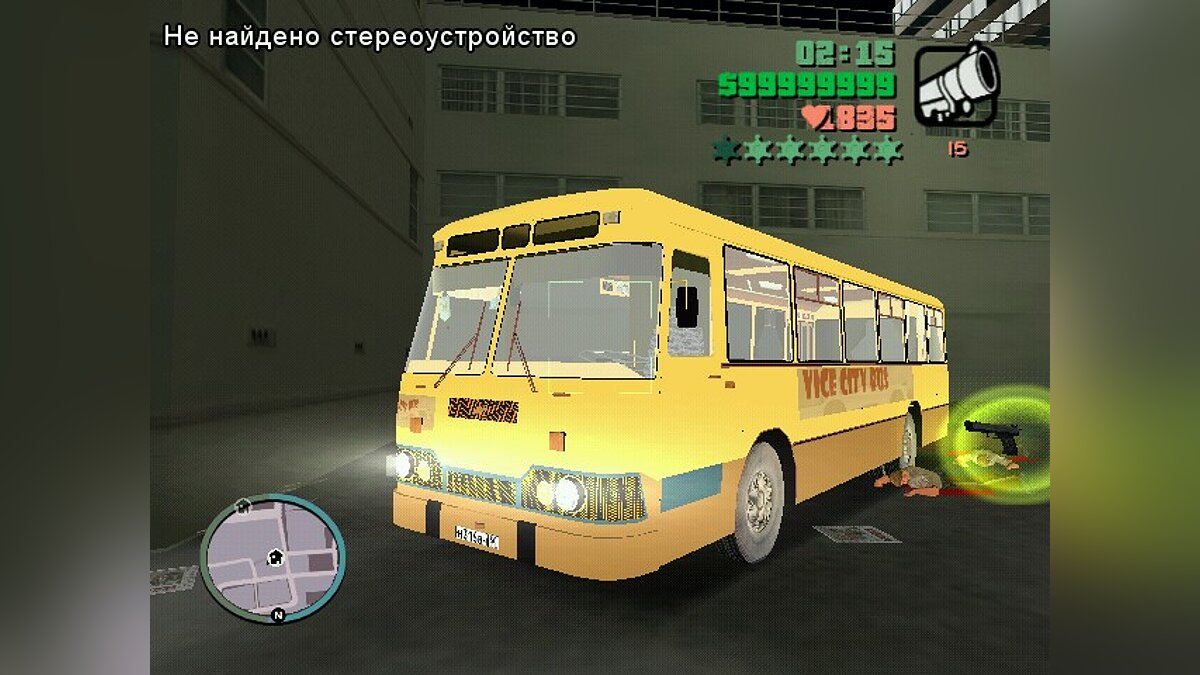 Автобус Liaz-677 для GTA Vice City