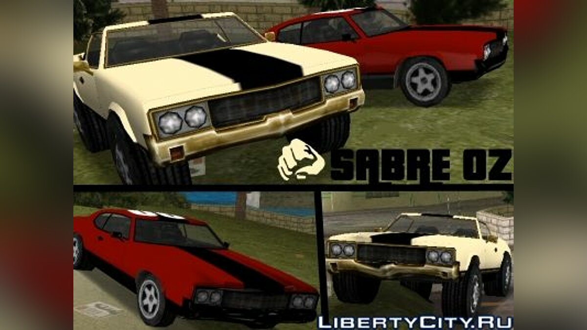 OZ Sabres car pack для GTA Vice City