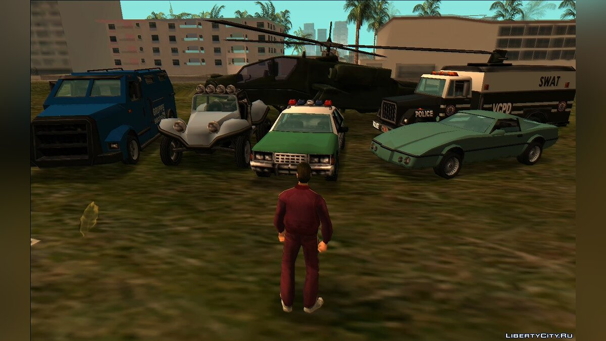 Сборник машин GTA VCS Vehicles Full Pack для GTA Vice City