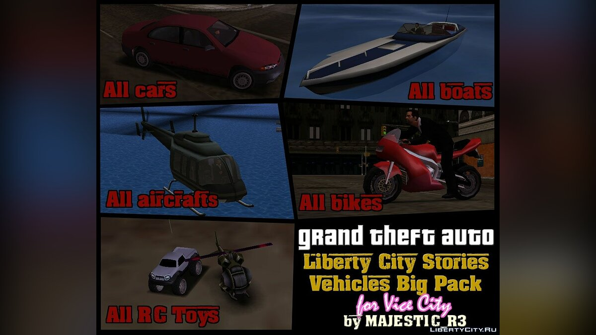 ��борник машин LCS Big Vehicles Pack для GTA Vice City