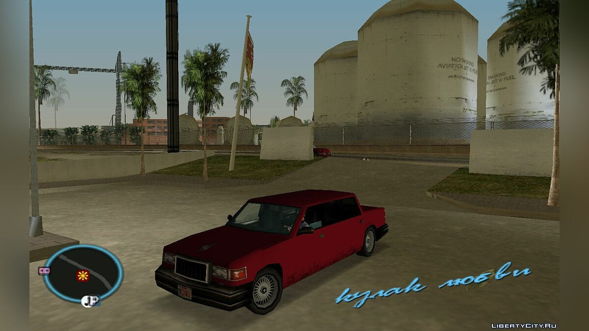 Сборник машин 88 Cars from GTA VCS для GTA Vice City