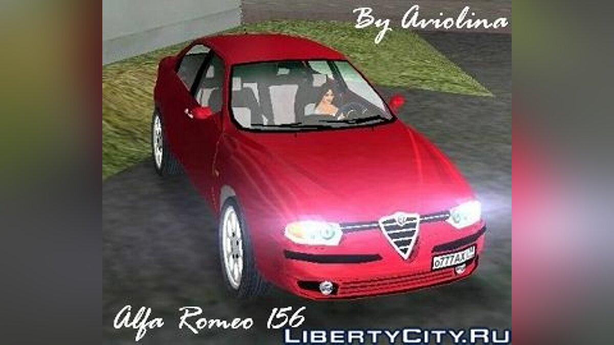 Alfa Romeo 156 для GTA Vice City