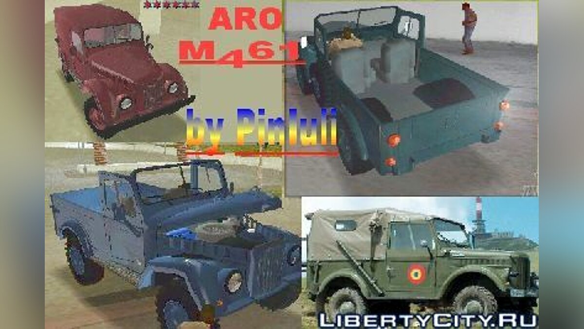 Aro M461 для GTA Vice City