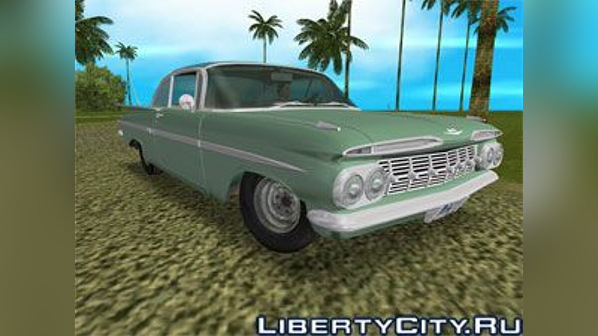 Chevrolet Impala Coupe ''Used'' '59 для GTA Vice City