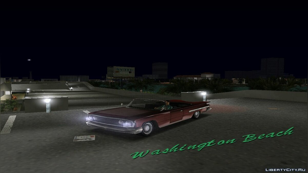 Voodoo Cabrio для GTA Vice City