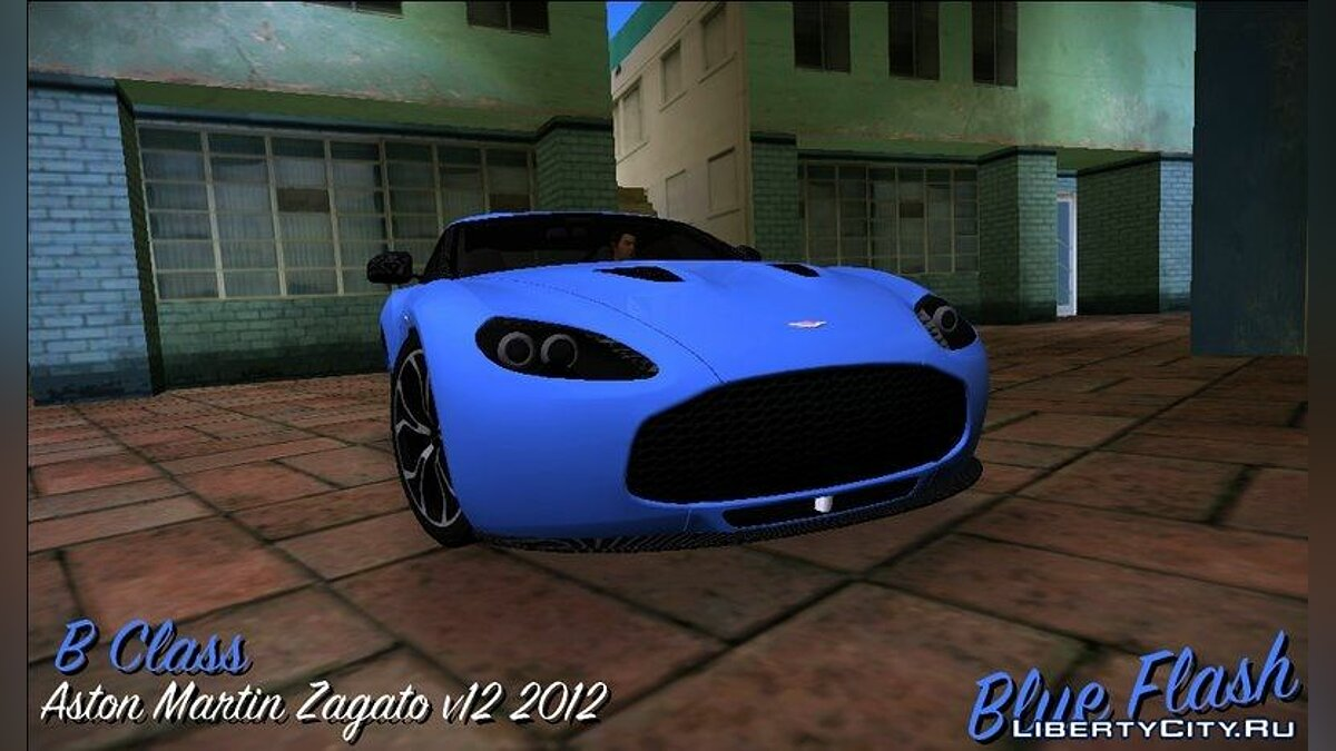 Aston Martin V12 Zagato 2012 для GTA Vice City