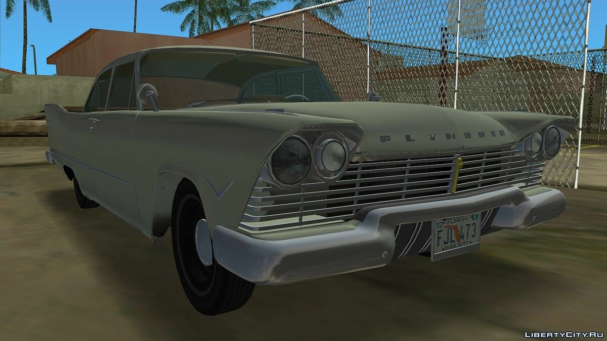 Plymouth Savoy 1957 Club Sedan для GTA Vice City - скриншот #9