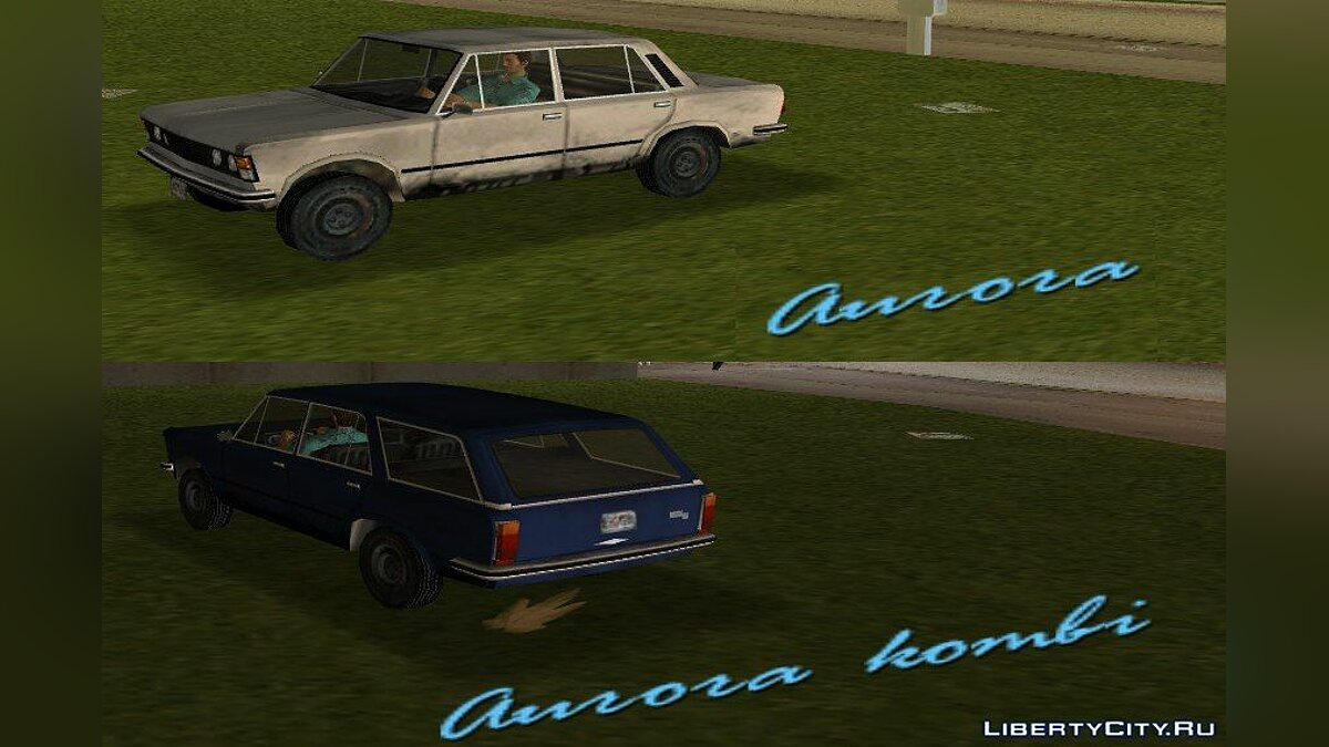 FIAT 125p sedan and station wagon для GTA Vice City