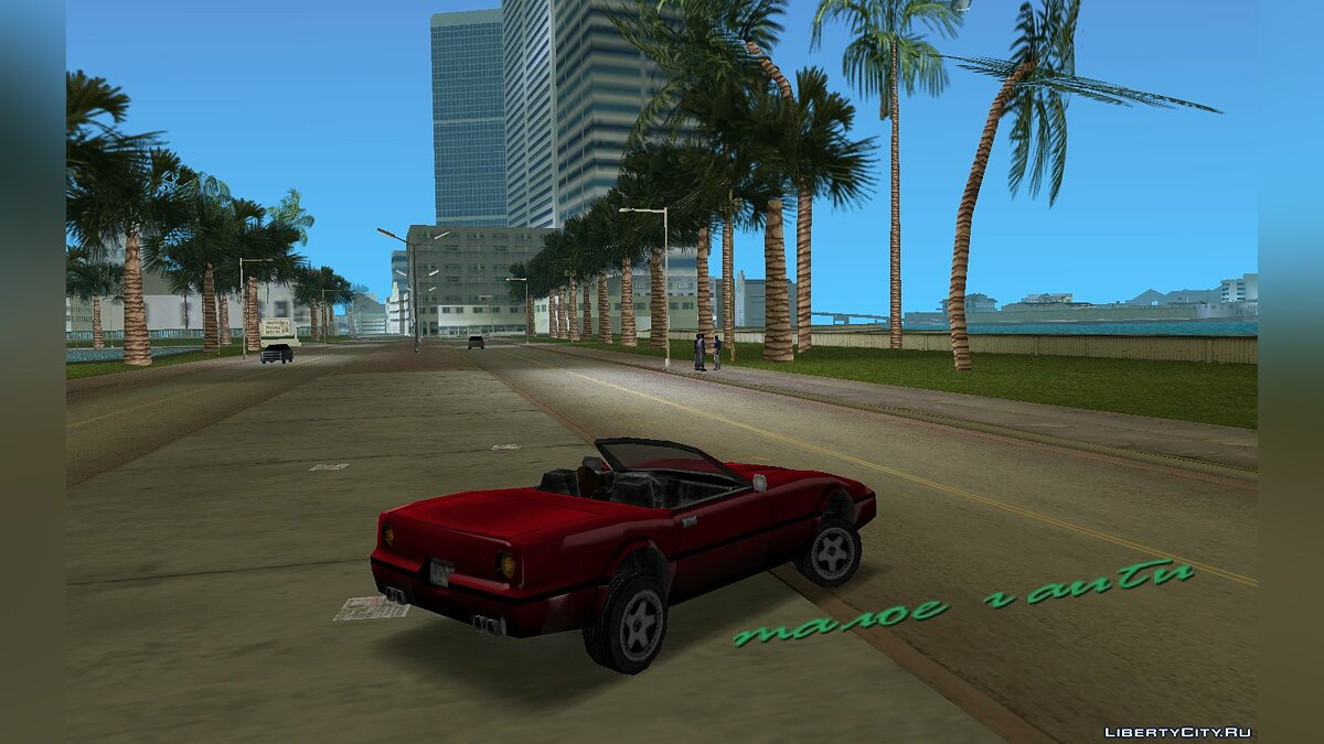 Машина Banshee Cabrio для GTA Vice City