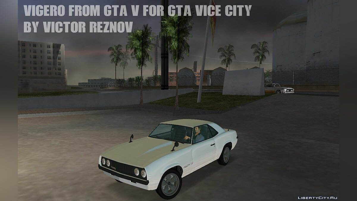 Vigero from GTA V for GTA Vice City для GTA Vice City - Картинка #1