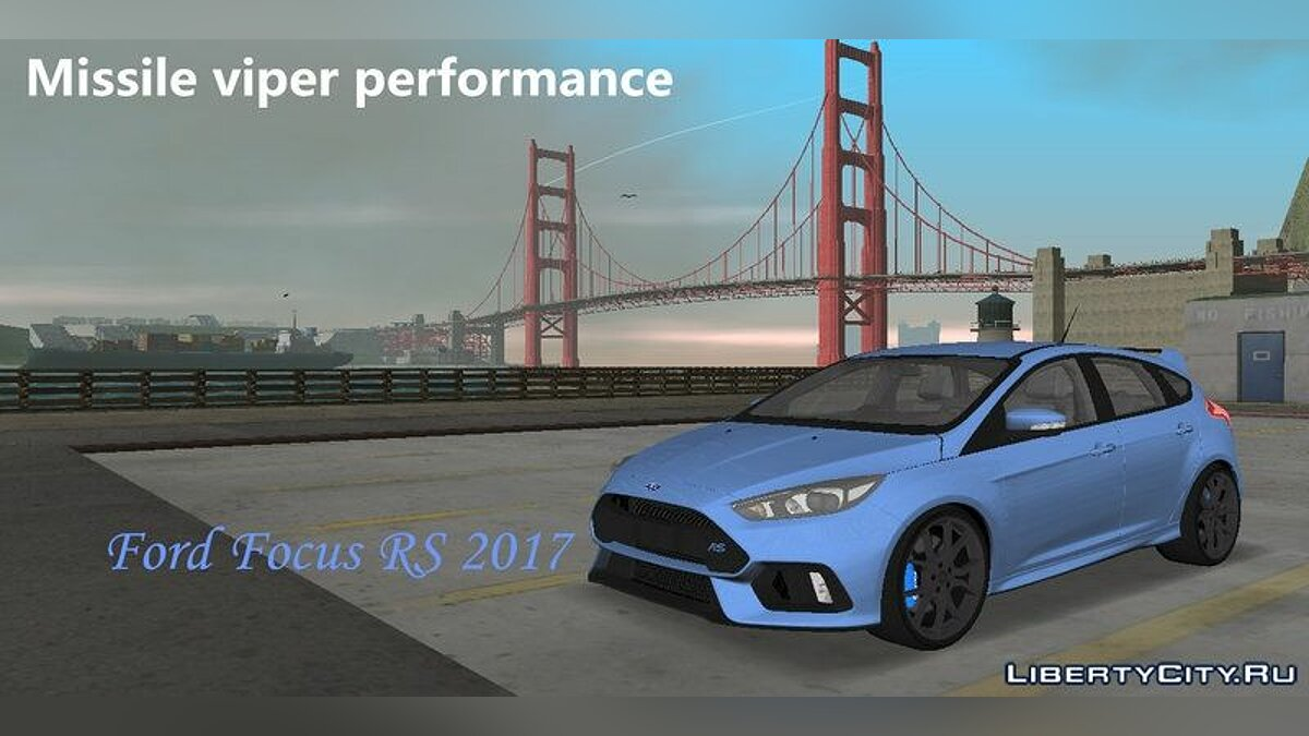 Ford Focus RS 2017 для GTA Vice City