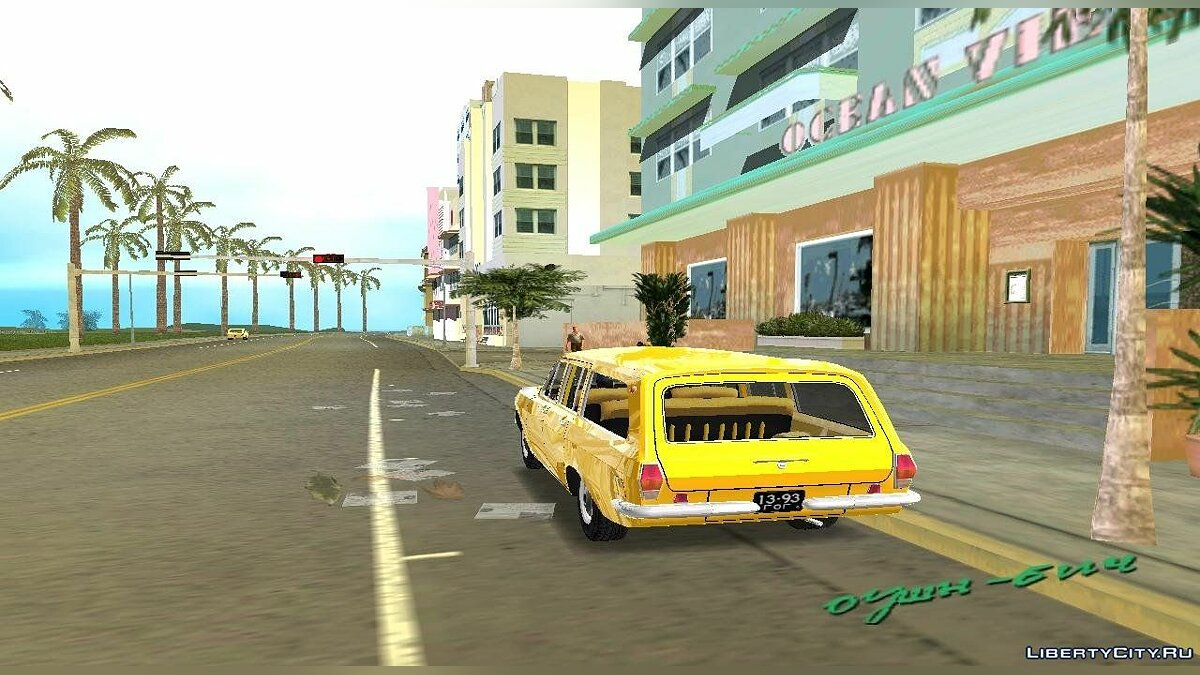 ГАЗ-24-02 для GTA Vice City - скриншот #2