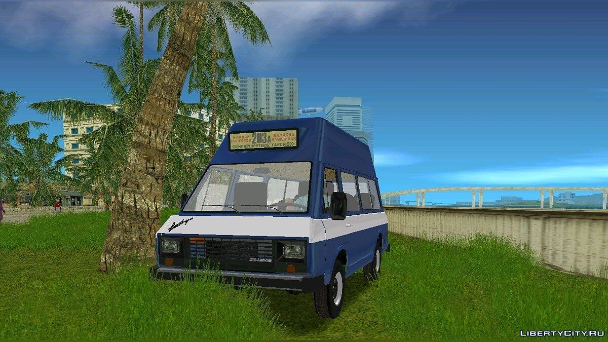 РАФ 22038 для GTA Vice City
