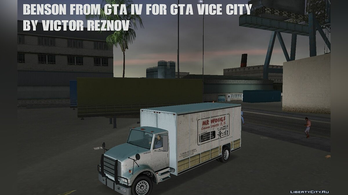 Машина Benson from GTA IV for GTA Vice City для GTA Vice City
