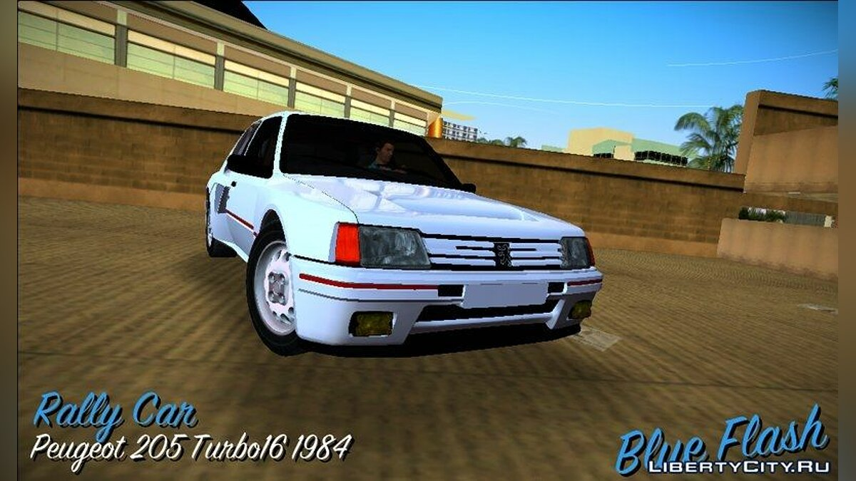 Peugeot 205 Turbo 16 1984 для GTA Vice City