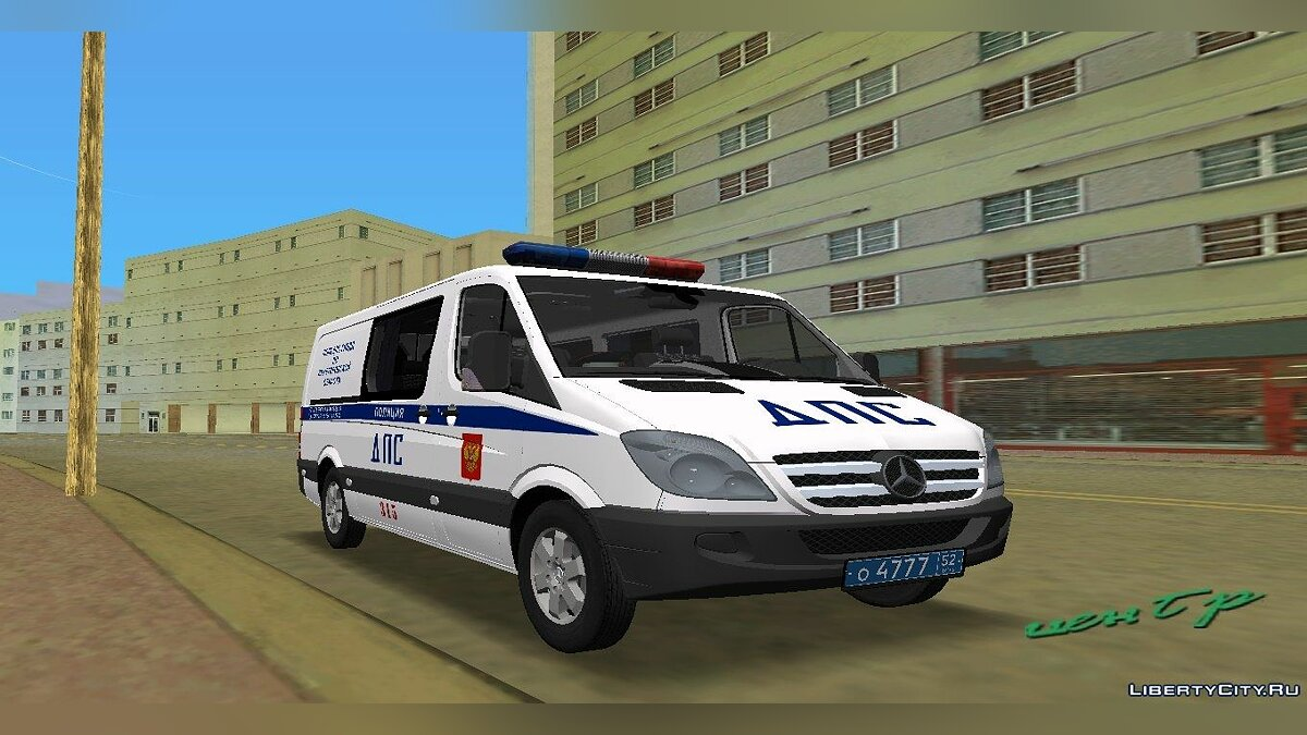 Mercedes-Benz Sprinter 211 CDI ДПС для GTA Vice City